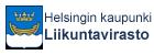 Helsingin kaupungin liikuntavirasto / Merellinen osasto
